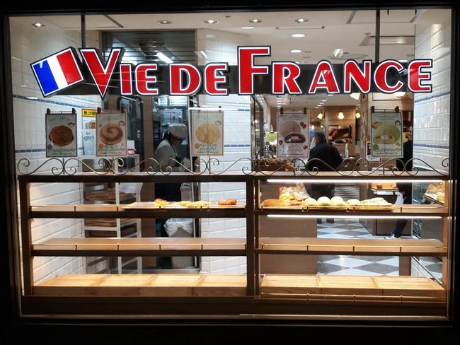 Magasins du le France